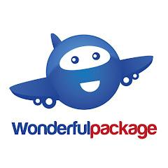Wonderfulpackage.com ทัวร์ ตั๋วเครื่องบิน