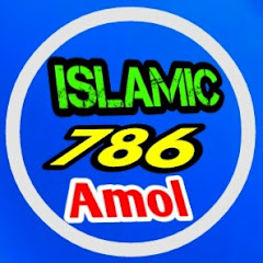 Islamic 786 Amol