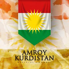 Amroy Kurdistan l كوردستان اليوم