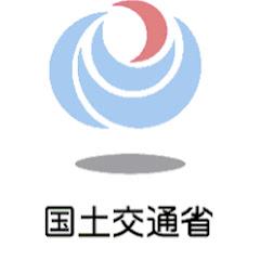 国土交通省 近畿地方整備局 河川部水災害予報センター