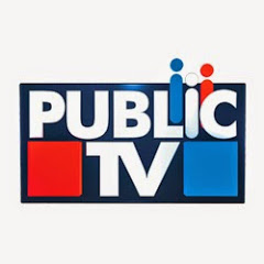 Public TV | ಪಬ್ಲಿಕ್ ಟಿವಿ
