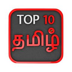 Top 10 Tamil