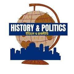 History and Politics - ইতিহাস ও রাজনীতি