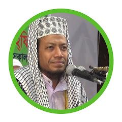 Bangla Waz Amir Hamza