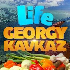 GEORGY KAVKAZ Life