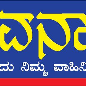 Bhavana Tv