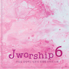 Jworship Official Channel