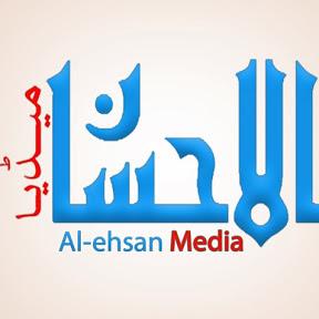 Al-ehsan Media