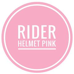Rider Helmet Pink