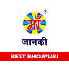 Best Bhojpuri