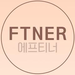 FTNER
