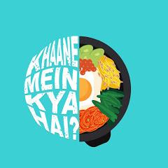 Khaane Mein Kya Hai