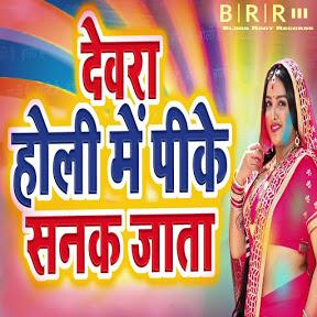 Raju Rasia - Topic