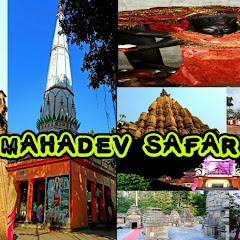 Mahadev Safar