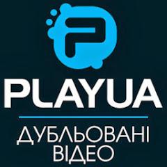 PlayUA - Дубльовані відео