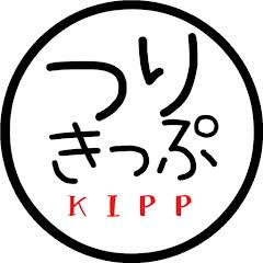 つりKIPPきっぷ
