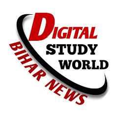 DIGITAL NEWS BIHAR