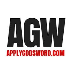 ApplyGodsWord.com/Mark Ballenger