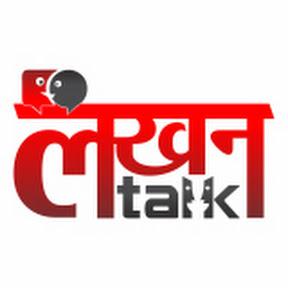 Lakhan Talk