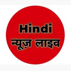 Hindi News Live