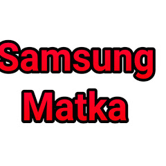 Samsung Matka