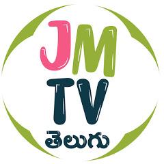 JM Telugu Moral Stories