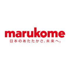 マルコメ公式チャンネル(marukomeOfficial)