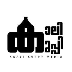 Kaali Kuppy Media