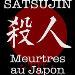 satsujin meurtres au Japon