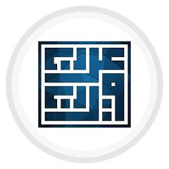 عرب ويب arab web