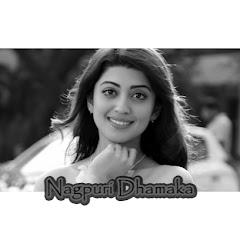 Nagpuri Dhamaka