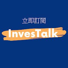 InvesTalk 講投資
