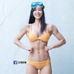 Hot Emma