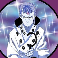 Anime Sage