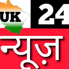 UK 24 NEWS