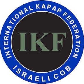IKF - Professional Security & CQB Training