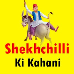 Shekhchilli Ki Kahani
