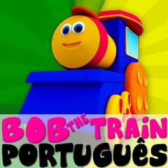 Bob The Train em Português - canção infantil
