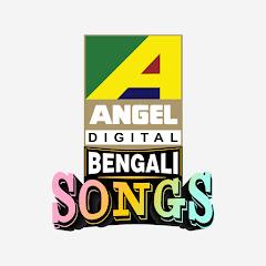 Angel Bengali Songs
