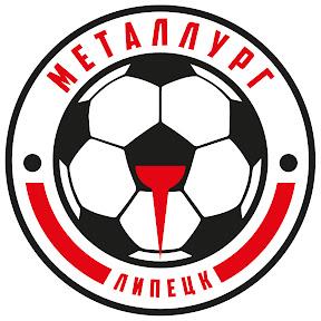 АНО ФК Металлург Липецк
