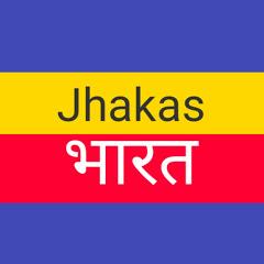 Jhakas Bharat झकास भारत