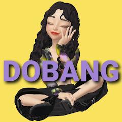 도뱅 DOBANG : 스우파처돌이