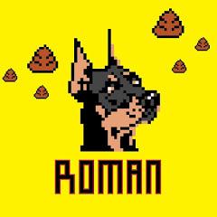 하트똥꼬로만 ROMAN the doberman