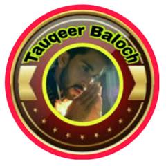Tauqeer Baloch