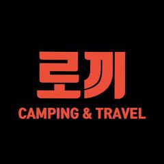 로끼 camping&travel