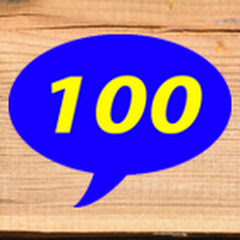 100 IDEAS!