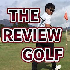 ザ・レビューゴルフ / The Review Golf