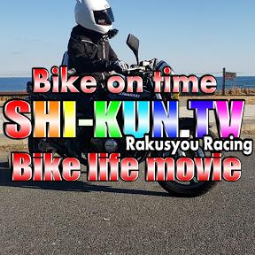 SHI-KUN.TV