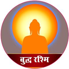 Buddha Rashmi