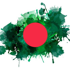 Independent Bangladesh